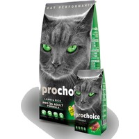 Pro Choice Kuzu Etli Kedi Maması 15 Kg