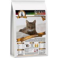 Rokko Gurme Renkli Taneli Karışık Kedi Maması 15 Kg