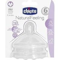 Chicco Natural Feeling Akış Ayarlı 6 Ay+ Biberon Emziği