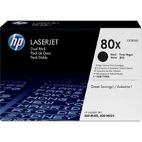 HP 80X 2'li Paket 6900 Sayfa Kapasiteli Siyah Toner CF280XD