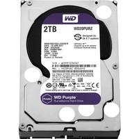 """WD Purple 2TB 3,5"""" SATA III 6Gbit/s 64MB 7/24 Güvenlik Kamerası Diski WD20PURZ"""