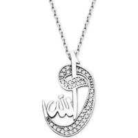Pigoda 925 Ayar Gümüş Vav Allah Yazılı Kolye