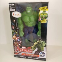 Hdm Hulk Oyuncak Yeşil Dev Adam 30 cm Boyunda ERBGDS