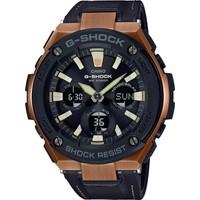 Casio GST-S120L-1ADR G-Shock Erkek Kol Saati