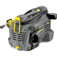 Karcher Pro Hd 200 Araba Yıkama Makinası