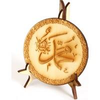 Ahşap Tasarım Muhammed Yazısı Tahta lazer Kesim ve İşlemeli - Küçük Boy