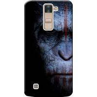 Kılıf Merkezi LG G4C Kılıf H525 Silikon Baskılı Maymun Face STK:147