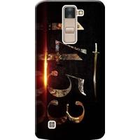 Kılıf Merkezi LG G4C Kılıf H525 Silikon Baskılı 1453 Fetih STK:164