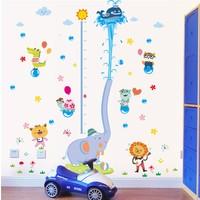 Zooyoo Gelişim Boy Ölçer Boy Tablosu Büyük Boyut Fil Sevimli Hayvanlar Çocuk Odası Ev Duvar Sticker