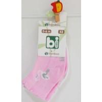 Bibaby 68139 Bambu 2'li Bebek Çorabı