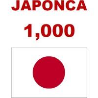 Hafıza Teknikleri Japonca 1000 Kelime