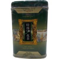 Doğan Baharat Yasemin Çay - Jasmine Tea 00Gr