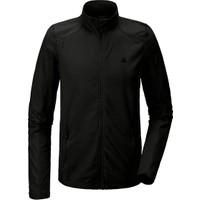 Maıer Boston Microfleece Ceket / Siyah - 46