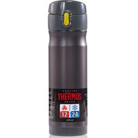 Thermos JMW5004 Çelik Mug Termos 470ml. Mat Siyah 191701 / STANDART - STD