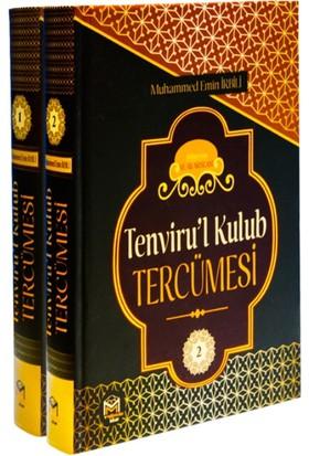 Tenviru'l Kulub Tercümesi 2 Cilt Takım(Ciltli)