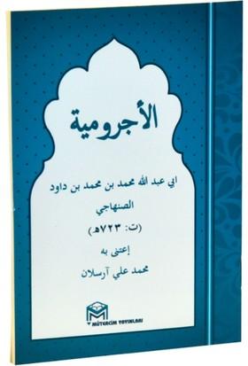Ecrumiye Metni (Arapça, Cep Boy)