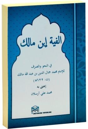 Elfiye İbni Malik (Arapça, Cep Boy)