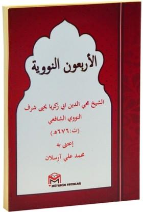 El-Erbeun En-Neveviyye (Arapça, Cep Boy)
