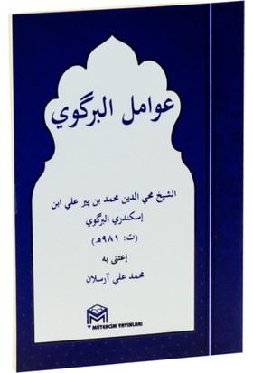 Metin Avamil Birgivi (Arapça, Cep Boy)