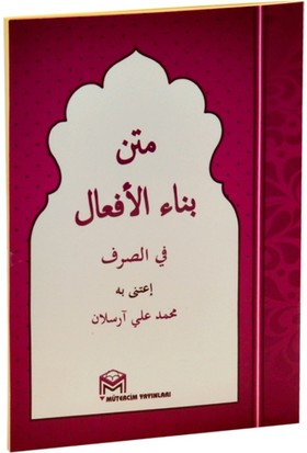Metni Bina Efal (Arapça, Cep Boy)