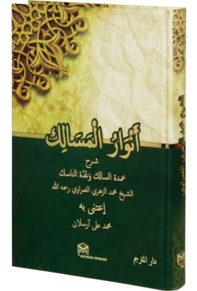 Envarü'l-Mesalik (Arapça)(Ciltli)