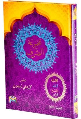 Mecmuatü'l Sarf (Arapça) Emsile, Bina, Maksud, İzzi(Ciltli)