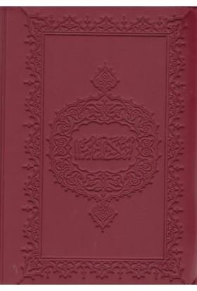 Kuran-I Kerim Hafız Boy Kılıflı Şamua - Muhammet Abay