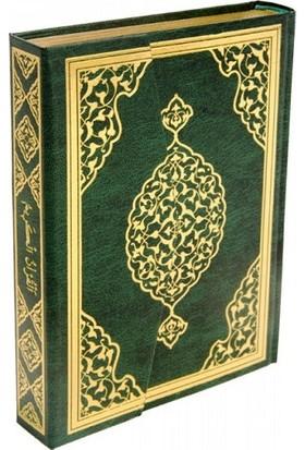 Merve Kur'an-ı Kerim Bilgisayar Hatlı Camii Kebir DiyanetMühürlü Kuran