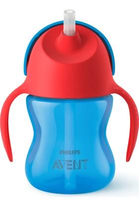 Philips Avent Desenli Pipetli Bardak 200 ml Erkek