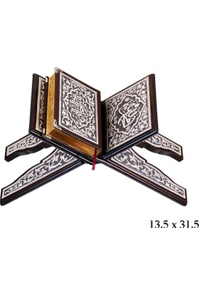 Meryemzeynep Kuran-I Kerim Rahle