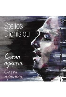 Stelios Dionisiou - Esena Agapisa CD