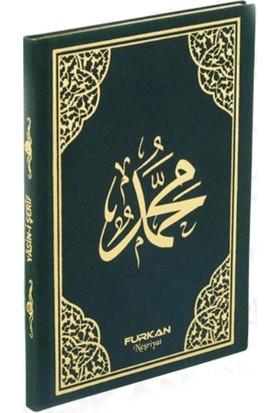 Furkan Neşriyat 128 Sayfa Hafız Boy Kadife Yasin-i Şerif Allah Muhammed Baskılı (Yeşil)