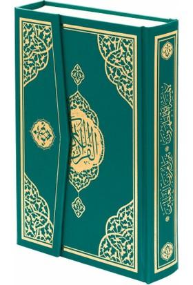 Furkan Neşriyat Sesli Rahle Boy Kuran-ı Kerim (Yeşil)