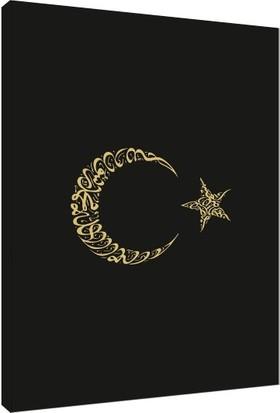 Ayyıldızlı Kelime-i Tevhid Kanvas Tablo - 70x50 cm
