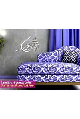 Leydi Collection İslami Dekor Ayna - Besmele Lafzı
