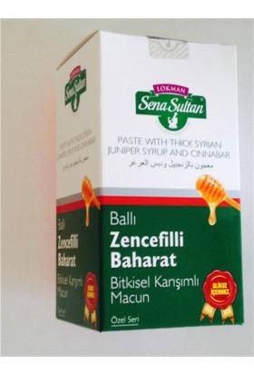 Lokman Sena Sultan Andız Pekmezli Zencefilli Macun - Glikozsuz(420 Gr.)