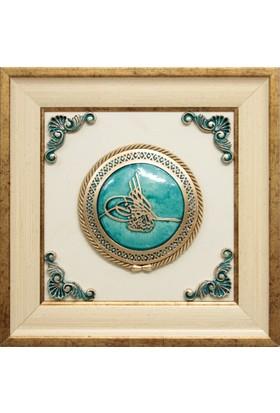 Tuğra Besmele (Osmanlı Tuğrası) Ayetli Dini Tablo 36X36 Cm