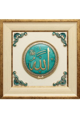 Allah (Cc) Lafzı Ayetli Dini Tablo 36X36 Cm
