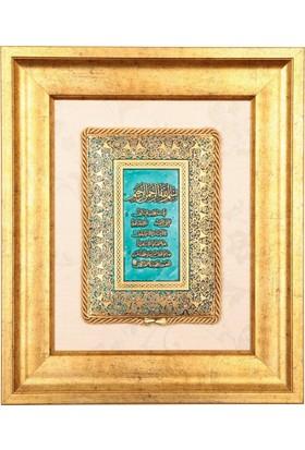 Fatiha Suresi Ayetli Dini Tablo 32X38 Cm