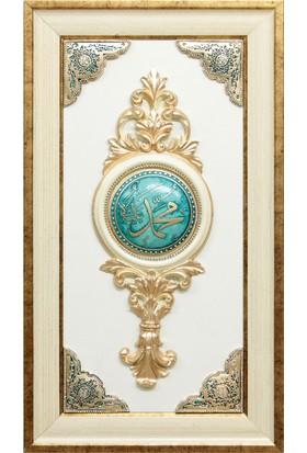 Hz.Muhammed (Sav) Ayetli Dini Tablo 36X65 Cm