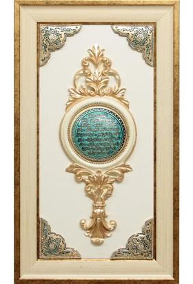 Bereket (Karınca) Duası Ayetli Tablo 36X65 Cm