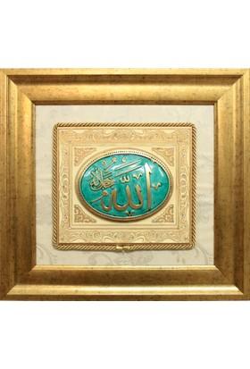 Allah (Cc) Lafzı Ayetli Dini Tablo 41X33 Cm