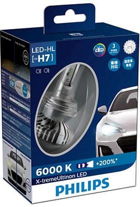 Philips Led Xenon H7 12985Bwx2 6000K +%200 Daha Parlak Işık