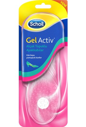 Scholl Gel Aktif Alçak Topuklu Ayakkabılar için Tabanlık