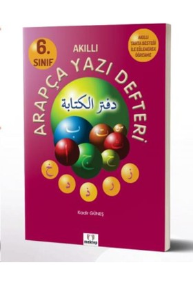 Mektep 6. Sınıf Arapça Yazı Defteri