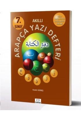Mektep 7. Sınıf Arapça Yazı Defteri