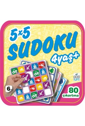 5X5 Sudoku (6)