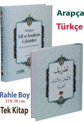 Tasrif Arapça Fiil Ve İsimlerin Çekimleri (Rahle Boy)Ciltli - Ali Kara