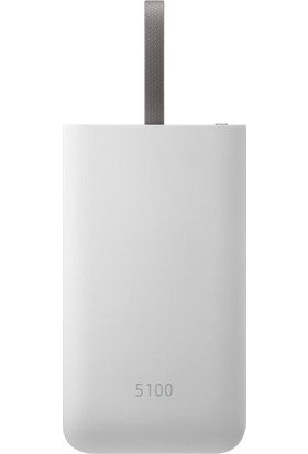 Samsung C-Type Hızlı Şarj Batarya Paketi (5,100 mAh) EB-PG950CSEGWW