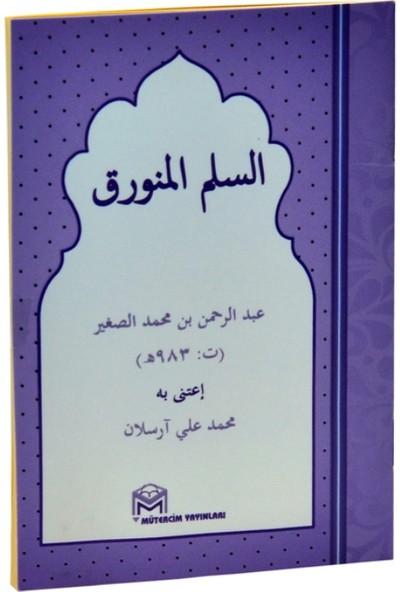 Essüllem Metni (Arapça, Cep Boy)